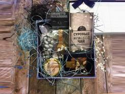 Подарок Мужчине - Мужской набор Ау 1000 Брутальный