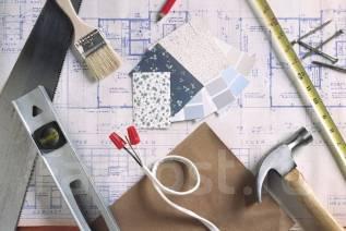 Услуги дизайна и ремонта жилых помещений.
