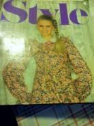 Продаю журнал мод 1978 года