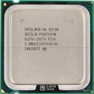 Intel Core 2 Duo E5700