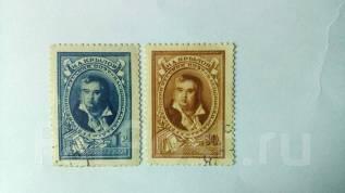 СССР Крылов 1944 год