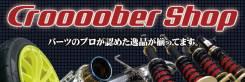 Товары с аукционов и интернет-магазинов Японии.