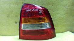 Стоп-сигнал. Opel Astra