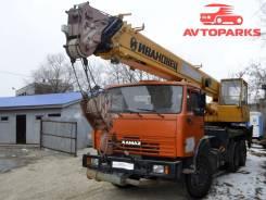 Ивановец КС-45717-1. Автокран 25 тонн Ивановец КС 45717-К-1 на шасси Камаз 6х4, 11 762 куб. см., 25 000 кг., 25 м.