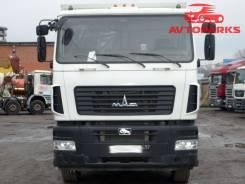 МАЗ 5340. Любава АФМ-5340 на шасси B3, 10 580 куб. см., 10 650 кг.