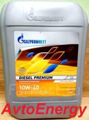 Газпромнефть. Вязкость 10W-40, полусинтетическое. Под заказ