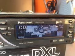 Panasonic CQ-VD5005W5