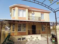 Цена снижена дом 190 м2 участок 5 соток с молодым садом цена 12 млн. Желанная, р-н Су-Псех, площадь дома 190 кв.м., водопровод, скважина, электричест...