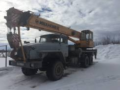 Ивановец КС-45717-1. Ивановец КС 45 717-1, 12 000 куб. см., 25 000 кг., 21 м.
