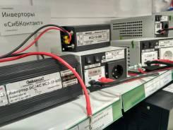 Инверторы 12В в 220В, 24В в 220В, продаю в Иркутске