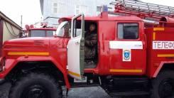 Пожарные машины. 6 000 куб. см.