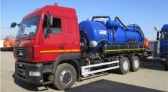 МАЗ. Продам Машину илососную 46521-6 на шасси 6312В9, 11 120 куб. см., 18 000 кг.