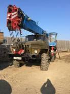 Урал 55571. Продам автокран Урал 25тн., 3 000 куб. см., 22 000 кг., 21 м.