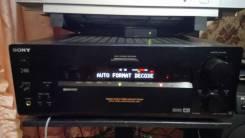 SONY STR-DB830QS N2
