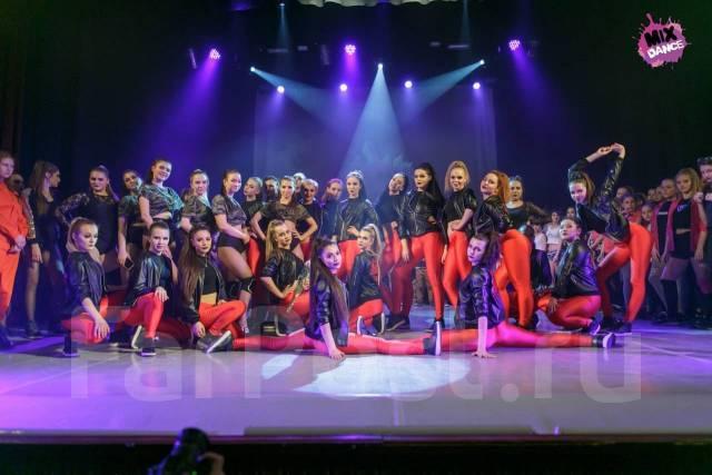 """Студия Танца """"Mix Dance"""" ! Научим танцевать любого"""