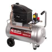 Аренда компрессора Quattro Elementi Vento-50 [50л 280л/мин