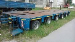 Продам прицеп -модуль Чмзап 706010