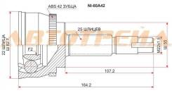 Шрус NISSAN Sunny/Sentra B15/AD/Wingroad Y11/Bluebird Sylphy G10 QG13/15 98- ABS (В наличии Склад №2)