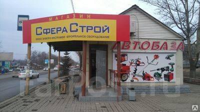 """Электроды """"Золотой мост"""" 2,5 мм"""