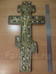 Напрестольный большой крест 19 век бронза. Оригинал