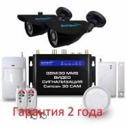 Установка GSM сигнализаций на дома, дачи, гаражи, квартиры от 4990р.