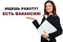 """Продавец. Продавец консультант. ИП """"КУРСАНОВ"""". Улица Портовая 3а"""