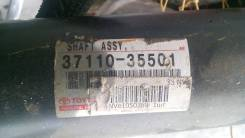 Карданный вал. Toyota Hilux Surf Toyota Hilux, LN100 Двигатель 3L