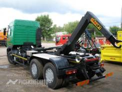 Автосистемы АС-21М4. Мультилифт АС-21М4 на шасси МАЗ 6312B9-429-012