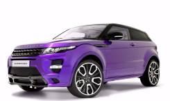 Land Rover. 9.5x20, 5x120.00, ET50. Под заказ