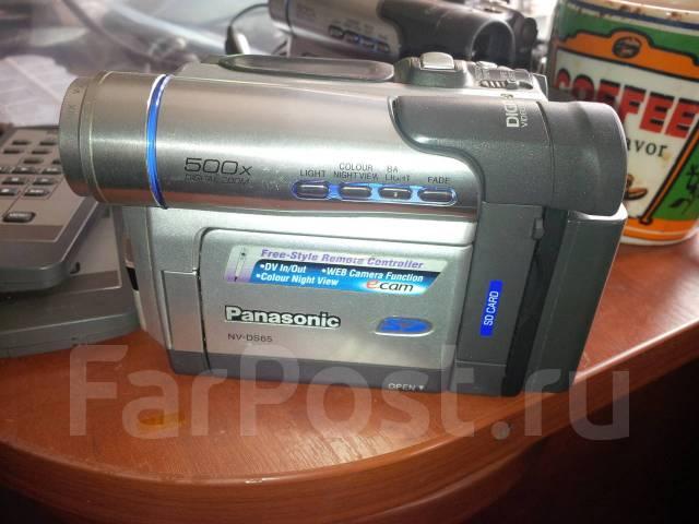 FREE PANASONIC NV-DS65 DRIVER UPDATE