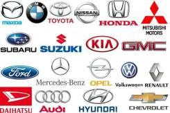 Toyota. Под заказ