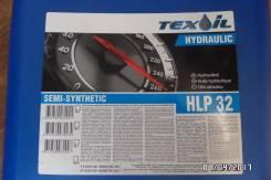 Teboil. Вязкость HLP32, полусинтетическое