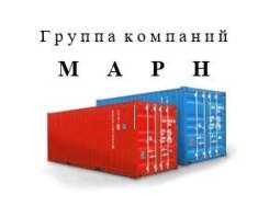 Аренда контейнеров под склад. 13 кв.м., улица Днепровская 115, р-н БАМ