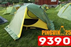 Палатки экстремальные.