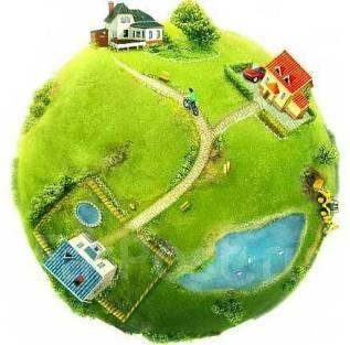 Земельные проблемы, споры, оформление, аренда. Даже самое сложное.