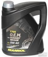 Mannol. Вязкость 5W-40, синтетическое