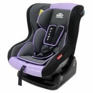 Автокресло Рант Pilot (0-18 кг., цвет: фиолетовый))