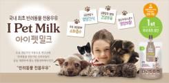 Смеси молочные.