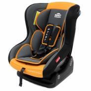 Автокресло Рант Pilot (0-18 кг., цвет:оранжевый)