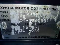Toyota Sprinter. автомат, передний, 1.3 (88 л.с.), бензин