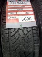 Yokohama Geolandar SUV G055. Летние, без износа, 1 шт