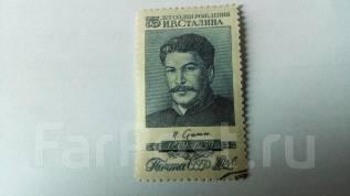 СССР Сталин 1954год MNH