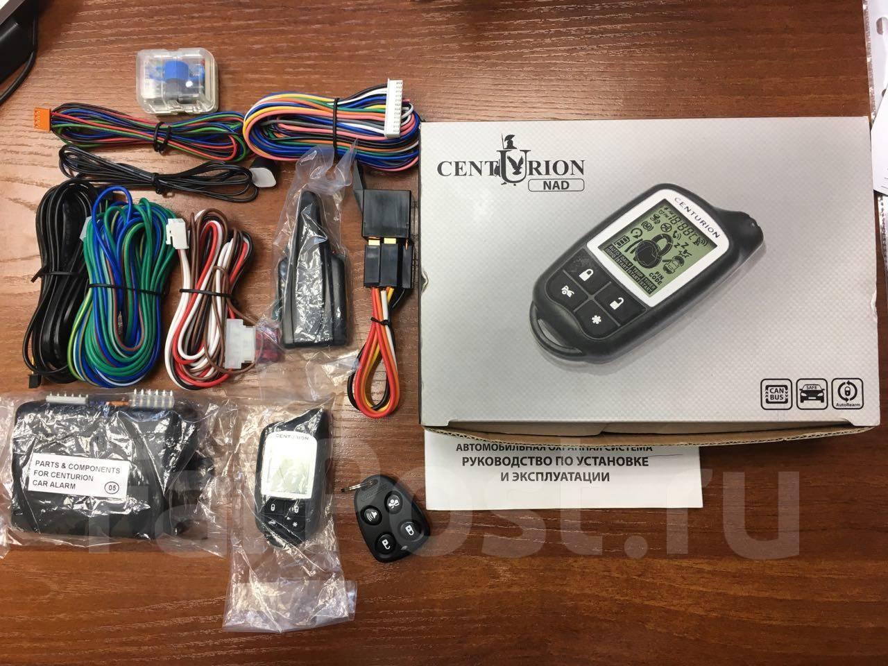 схема подключения сигнализации cenmax a 900
