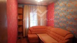3-комнатная, улица Луговая 77. Баляева, агентство, 56 кв.м. Комната