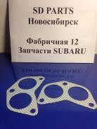 Прокладка глушителя. Subaru: Impreza (GP XV), Legacy, BRZ, Forester, Impreza, Impreza (GJ), Impreza (GP WGN), Exiga Двигатели: EJ20A, EJ253, EJ201, EJ...