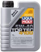 Liqui moly Top Tec. Вязкость 5W-40, синтетическое