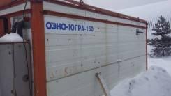 Парогенераторные установки. 4 000 куб. см.