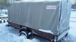 Курганские прицепы. Продается два прицепа., 750 кг.