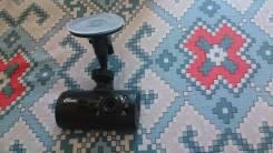 Ritmix AVR-420