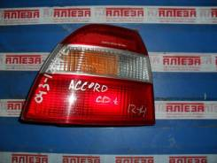 Фонарь Honda Accord CD# 95- 043-1214L